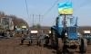 Украину исключают из договора о свободной торговле