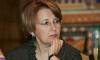 Оксана Дмитриева подаст в суд на Матвиенко за клевету в радиоэфире