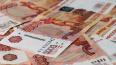 Дело о присвоении 7,8 миллионов рублей, выделенных ...