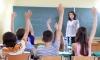 Ученик 9-го класса задержан за секс с семиклассницей
