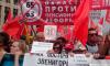 Петербург готов выступить против пенсионной реформы