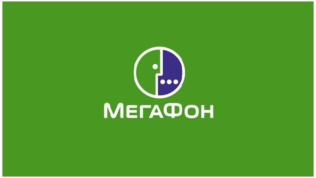 "ФАС оштрафовала ""Мегафон""  на 110 тыс рублей за sms-рекламу"