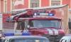 За ночь в Петербурге пожарные тушили возгорание трех автомобилей в разных частях города