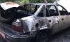Полицейские спасли из горящего автомобиля в центре Петербурга нетрезвого мужчину
