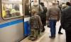 В Петербурге молдаванин 11 лет владел бандой рабов-попрошаек