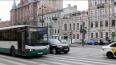 """В Петербурге на неделю закроют 120 направлений """"коммерче..."""