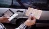 МВД меняет внешний вид водительских прав
