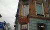 В центре Ростова-на-Дону рухнул балкон с людьми