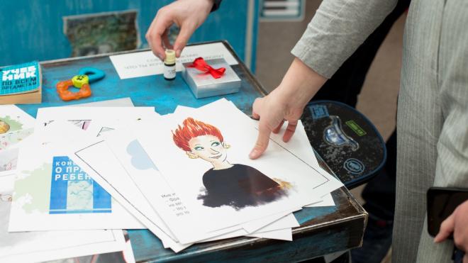 """Выставка современной детской литературы Северных стран """"Привет, это я!"""""""