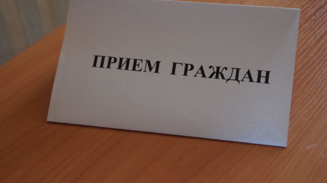 В Выборге пройдет прием населения по вопросам перехода на новые нормы обращения с ТКО