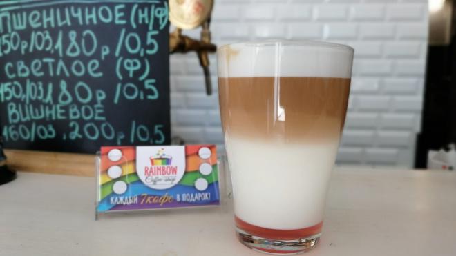На Боровой начала работу первая ЛГБТ-кофейня