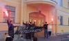 «Другая Россия» приковалась наручниками к петербургскому СК