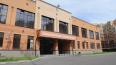 Школы Ленобласти готовы начать дистанционное обучение ...