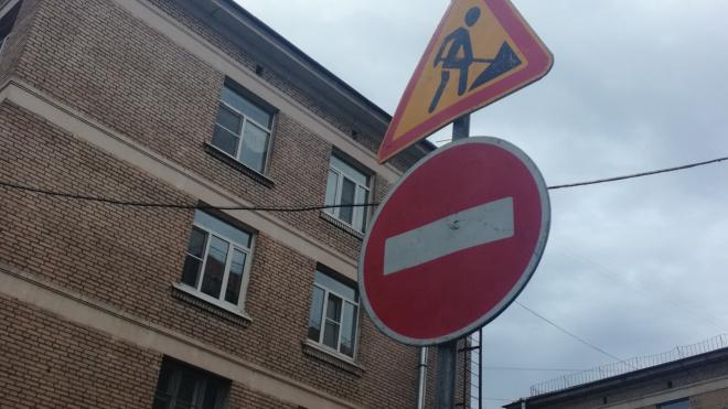 Со вторника в Петербурге ограничат движение на шести улицах