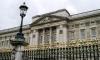 В Букингемский дворец пытался пробраться вооруженный ножом человек