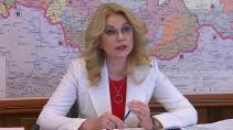 Голикова объяснила, почему выступает против возврата к бюджетной медицине