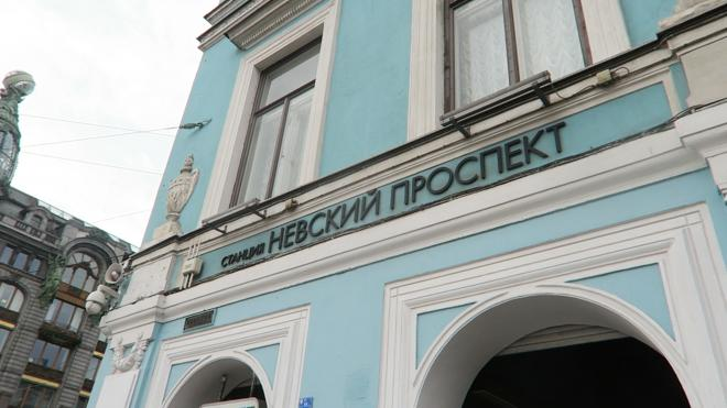 """Станцию метро """"Невский проспект"""" закрыли на выход"""