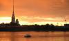 Канада присоединилась к празднованию 315-летия Санкт-Петербурга