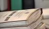 По факту смерти прокурора Сизова открыто уголовное дело
