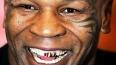 Тайсон признался, что боксировал под кокаином