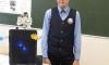 В Владивостоке ученик 5 класса создал робота