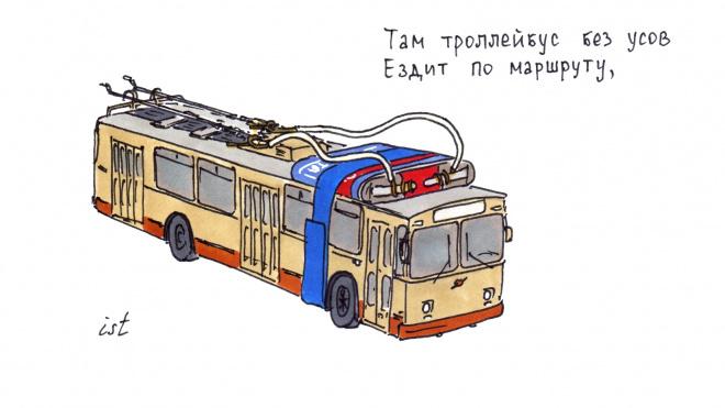 Петербургский художник нарисовал транспорт будущего