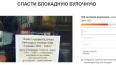 Петербуржцы встали на защиту блокадной булочной