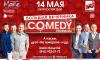 Вечеринка Comedy Club Санкт-Петербург