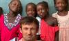 Сергея Семака впечатлила поездка в Африку