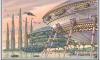 """На рисунках 15-летней давности нашли прототипы """"Газпром Арены"""" и """"Лахта центра"""""""