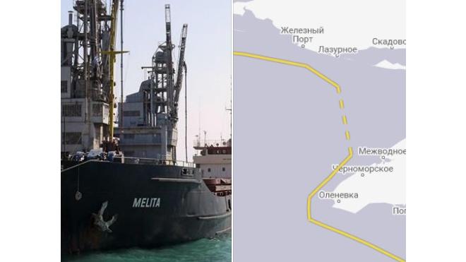 Российский сухогруз из-за шторма вошел в территориальные воды Украины