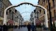 В центре Петербурга открылась Рождественская ярмарка