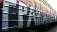 Вандалы нанесли Октябрьской железной дороге ущерб ...