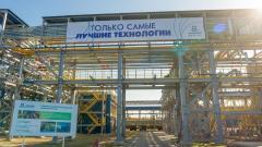"На Волховском комплексе компании ""Фосагро"" введено новое производство аммофоса"