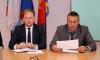Выборгская администрация организовала совещание по вопросам завершения капремонта в домах города