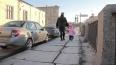 В Костромской области по факту исчезновения 8-летней ...