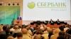 Сбербанк начинает европейскую экспансию