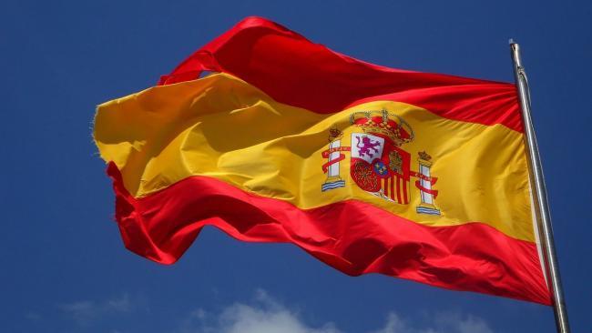 Визовый центр Испании в Москве начнет выдачу виз с 12 мая
