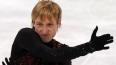 Плющенко впервые вышел на лед Олимпиады-2014