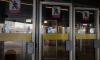 """На станции метро """"Международная"""" болельщики сыграли с сотрудниками подземки в футбол"""