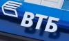 """ВТБ хочет отсудить у бывших владельцев """"Трансаэро"""" почти 250 млрд рублей"""