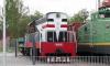 Квест-карты Музея железных дорог России