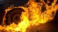 На проспекте Ветеранов у автомобиля Volkswagen сгорел ...