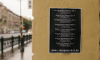 В центре города появились черные листовки со списками людей, погибших в блокаду