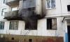 В пожаре на Орджоникидзе погибла пожилая женщина