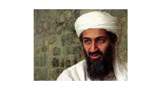 После ликвидации лидера «Аль-Каиды» Усамы бен Ладена Генкосульство США в Петербурге взяли под усиленную охрану