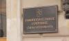 В Петербурге появится рабочая группа по решению вопросов с призывными комиссиями