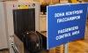Неизвестные сообщили о ядовитых веществах в пяти самолетах, летящих из Пулково