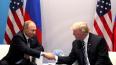 Трамп назвал первую встречу с Путиным замечательной