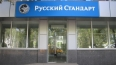 """Банк """"Русский стандарт"""" ограбили в Петербурге на 120 млн"""